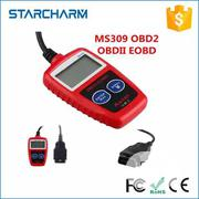 Multifunction Car Diagnostic Tool( Maxiscan MS 309) | Vehicle Parts & Accessories for sale in Oyo State, Ido