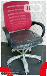 Mesh Chair | Furniture for sale in Lagos State, Ojota