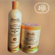 Mamiya Organics Hair Mayonnaise And Leave In Condtioner | Hair Beauty for sale in Lagos State, Surulere
