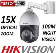 Hikvision DS-2AE4225TI-D 25X 2MP IR Turbo 4-inch Speed Dome Camera | Security & Surveillance for sale in Lagos State, Ikeja