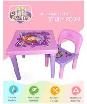 Table And Chair   Furniture for sale in Lagos State, Ikeja