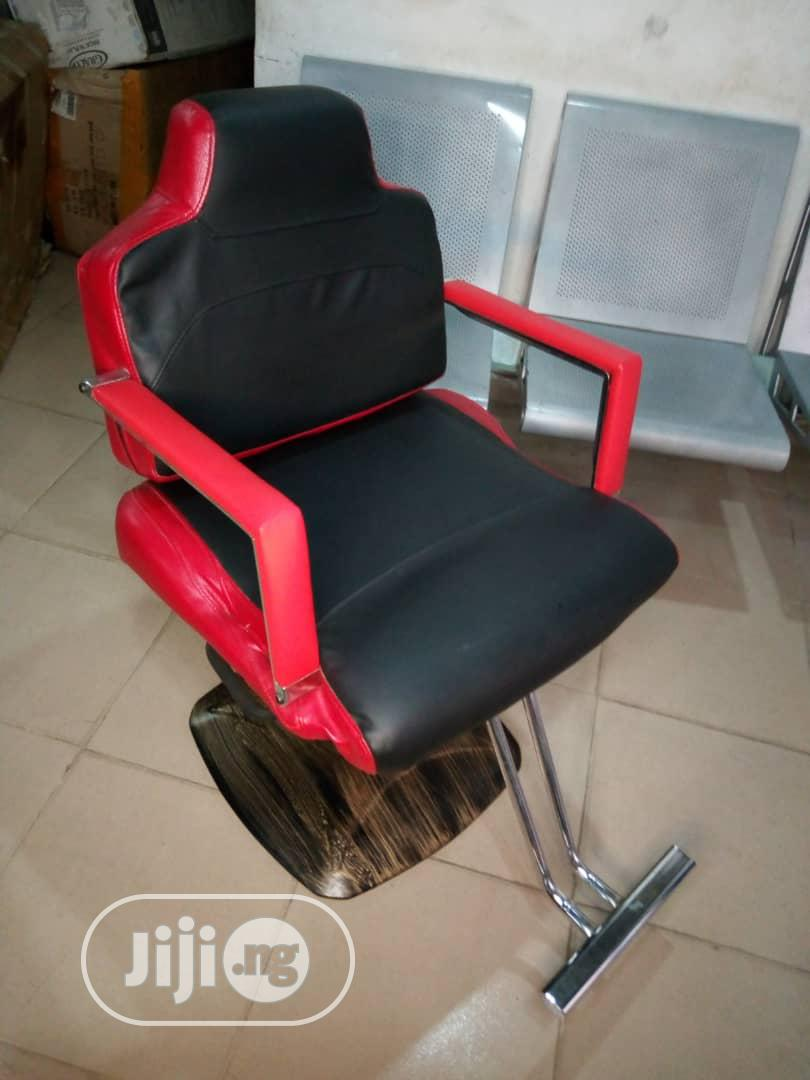 Archive: Quality Baber Chair