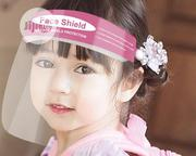 Children Face Shield (Pack Of 3) | Safety Equipment for sale in Lagos State, Ikeja