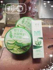 Ilife Aloe Vera Gel | Skin Care for sale in Enugu State, Enugu