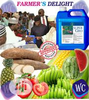 Super Gro | Feeds, Supplements & Seeds for sale in Lagos State, Gbagada