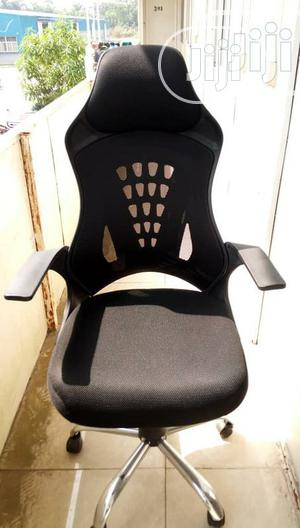 Super Quality Executive Office Mesh Chair | Furniture for sale in Lagos State, Ojo