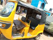 Tricycle 2017 Yellow | Motorcycles & Scooters for sale in Lagos State, Oshodi-Isolo