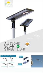 20W Solar Lights for Streets and Highway | Solar Energy for sale in Lagos State, Maryland
