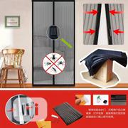 Mosquito Mesh   Home Accessories for sale in Lagos State, Alimosho