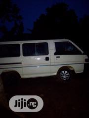 Mitsubishi Bus | Buses & Microbuses for sale in Imo State, Ahiazu-Mbaise