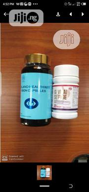 Gi Softgel and Vission Cap   Vitamins & Supplements for sale in Lagos State, Yaba