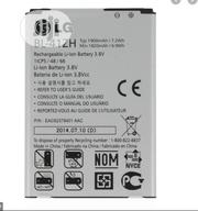 Battery LG Leon H340m , L Fino D290 , L50 D213N BL-4 | Accessories for Mobile Phones & Tablets for sale in Imo State, Owerri