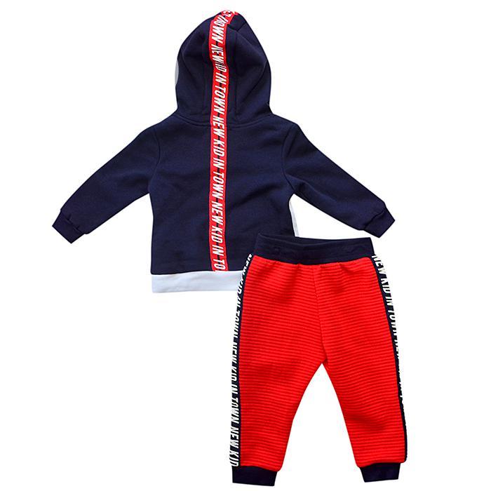 Primark Set of Cloth.