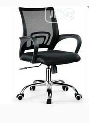 Secretary Swvel Chair | Furniture for sale in Lagos State, Ojo