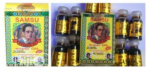 Samsu Delay And Long Lasting Oil | Sexual Wellness for sale in Lagos State, Ipaja