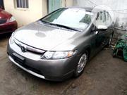 Honda Civic 2007 Gray | Cars for sale in Lagos State, Ojodu