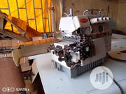 Weaving Machne | Manufacturing Equipment for sale in Abuja (FCT) State, Nyanya