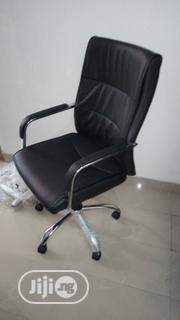 Imported High Quality Leather Office Chair | Furniture for sale in Lagos State, Surulere