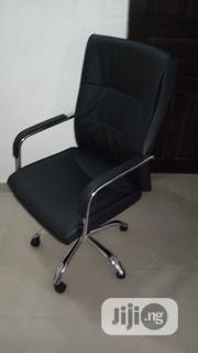 A New Quality Leather Office Chair | Furniture for sale in Lagos State, Ajah