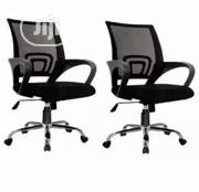 Vigor Mesh Swivel Chair | Furniture for sale in Lagos State, Yaba