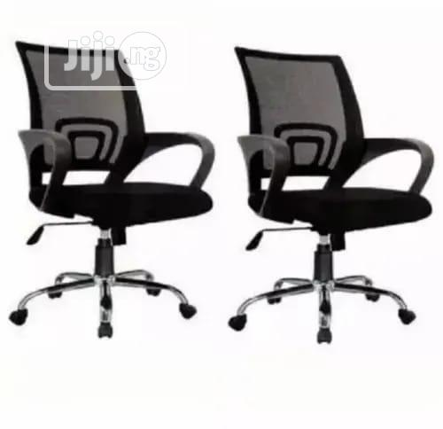 Vigor Mesh Swivel Chair