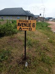 Land at Harmony Estate Ondo City | Land & Plots For Sale for sale in Ondo State, Ondo