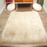 Furs Rug And High End Design | Home Accessories for sale in Lagos State, Ojo