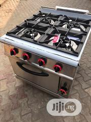 Best New Design Industrial Gas Cooker | Restaurant & Catering Equipment for sale in Lagos State, Ojo