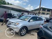 Acura MDX 2007 Silver | Cars for sale in Lagos State, Ikeja