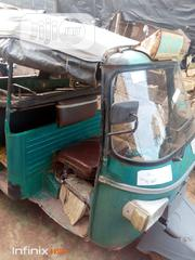 Piaggio 2016 Green | Motorcycles & Scooters for sale in Ogun State, Ado-Odo/Ota