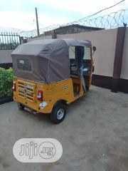 Bajaj Pulsar 220 F 2018 Yellow | Motorcycles & Scooters for sale in Lagos State, Ikorodu