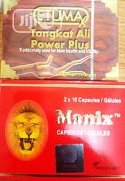 Tongkat Ali And Manix The Best Two Herbal Supplement For Sexual Issue | Sexual Wellness for sale in Abuja (FCT) State, Wuse 2
