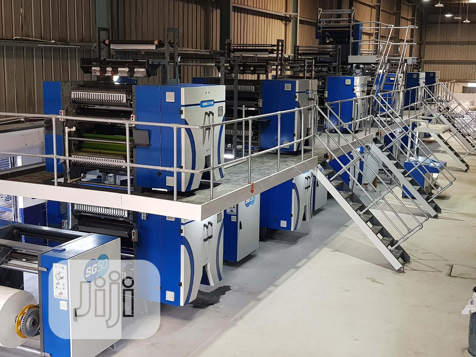 Modern Offset Printing Machines In A Large Printing Plant