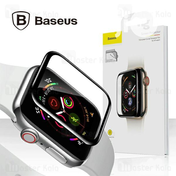 Baseus Curved Screen Protector for Iwatch - 38mm 42mm
