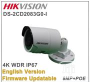 4k Outdoor Wdr Fixed Bullet Camera | Security & Surveillance for sale in Lagos State, Ikeja
