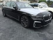 New BMW 7 Series 2020 Black | Cars for sale in Lagos State, Ikeja