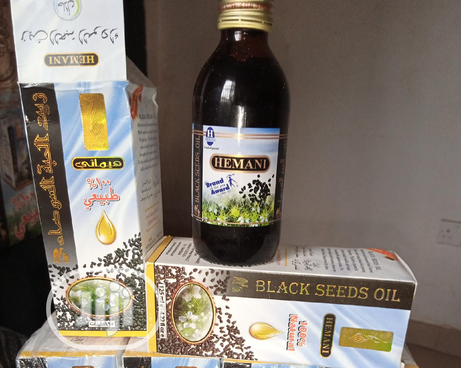 HEMANI BLACK SEED OIL (Cure For All , Diseases And Sickness) | Tools & Accessories for sale in Agboyi/Ketu, Lagos State, Nigeria