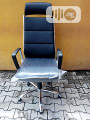 Exotic Office Leather Chair | Furniture for sale in Lagos State, Yaba
