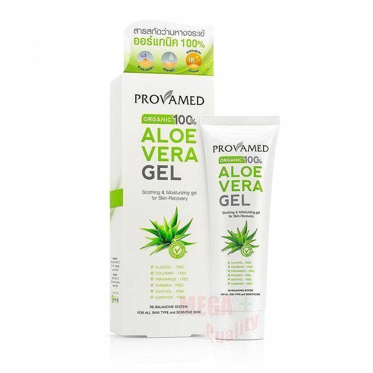 Provamed Aloe Vera Gel