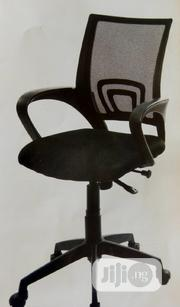 Office Chair | Furniture for sale in Lagos State, Yaba