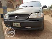 Opel Sintra 2005 Green   Cars for sale in Oyo State, Egbeda