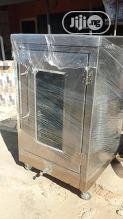 Mini Industrial Bakery Oven | Industrial Ovens for sale in Lagos State, Surulere