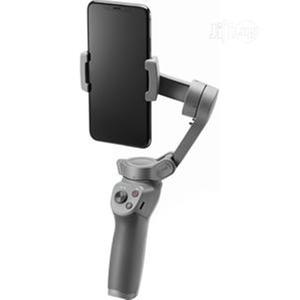 Dji Osmo Mobile 3 | Accessories & Supplies for Electronics for sale in Lagos State, Shomolu
