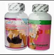J Chen 2 In 1 Breast And Hip Up Butt Enlargement Vitamins. | Sexual Wellness for sale in Lagos State, Amuwo-Odofin