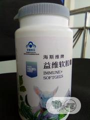 Immune+Soft Gel Capsules | Vitamins & Supplements for sale in Abuja (FCT) State, Gwarinpa