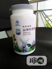 Immune + Soft Gel Capsules | Vitamins & Supplements for sale in Abuja (FCT) State, Dakwo District