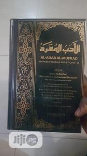 Al-adabul Mufrad By Imaam Bukhaaree   Books & Games for sale in Lagos State, Alimosho