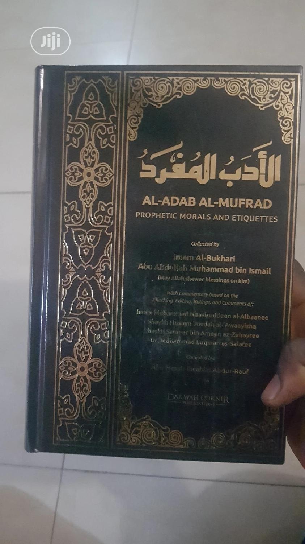 Al-adabul Mufrad By Imaam Bukhaaree