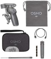DJI Osmo Mobile 3 Combo | Accessories for Mobile Phones & Tablets for sale in Lagos State, Ikeja
