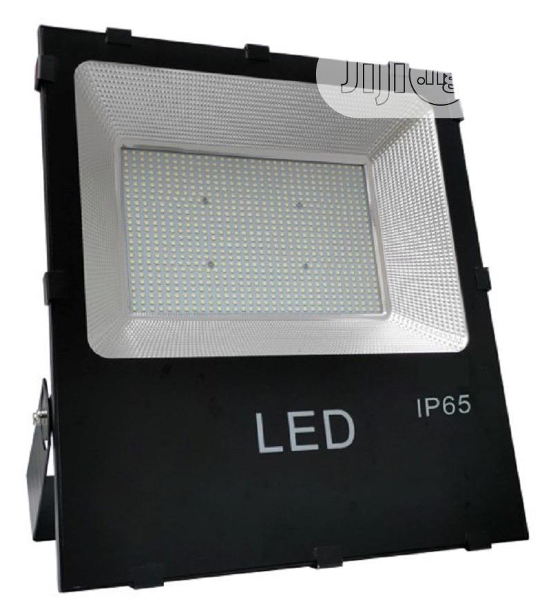 Greengo LED Floodlight